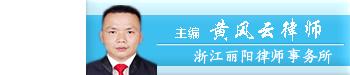 贩卖毒品专题主编raybet雷竞技官网