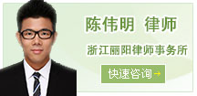 陈伟明raybet雷竞技官网个人网站
